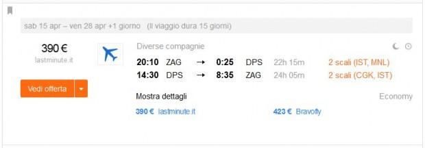 Zagreb >> Denpasar (Bali) >> Zagreb