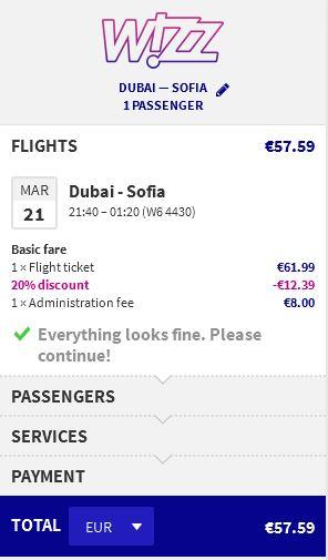 Dubai >> Sofija