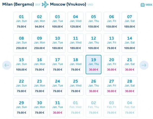 Milano (Bergamo) >> Moskva, tijekom 1. mjeseca 2017.