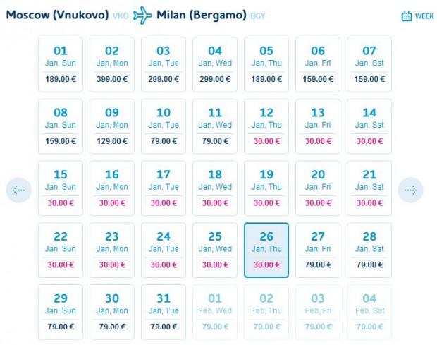 Moskva >> Milano (Bergamo), tijekom 1. mjeseca 2017.