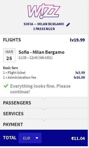 Sofija >> Milano (Bergamo)