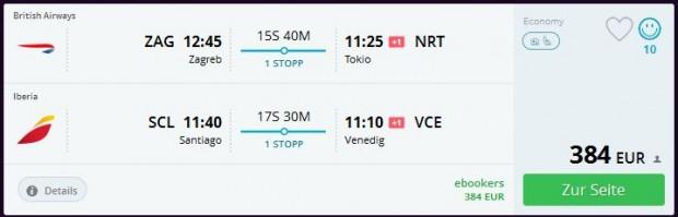 Zagreb >> Tokio + Santiago de Chile >> Venecija