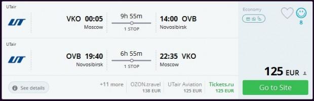 Moskva >> Novosibirsk >> Moskva