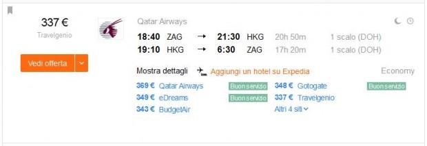 Zagreb >> Hong Kong >> Zagreb, 3 osobe