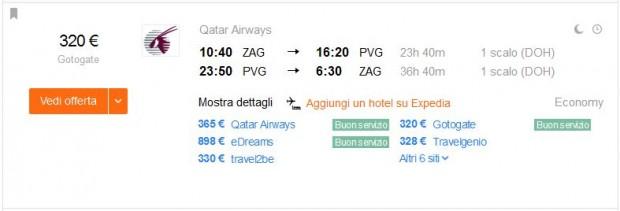 Zagreb >> Šangaj >> Zagreb, 1 osoba