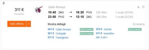 Zagreb >> Šangaj >> Zagreb, 3 osobe