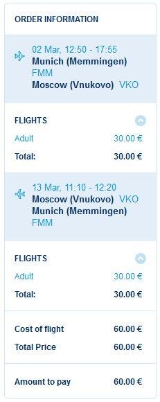 Minhen (Memmingen) >> Moskva >> Minhen (Memmingen)