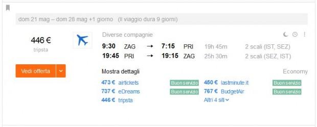 Zagreb >> Praslin Island (Sejšeli) >> Zagreb