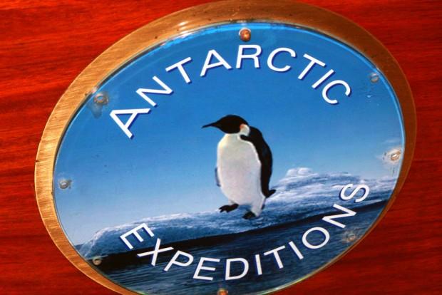 Antartika - by Vjekoslav Paun