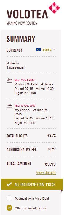 Venecija >> Atena + Mykonos >> Venecija