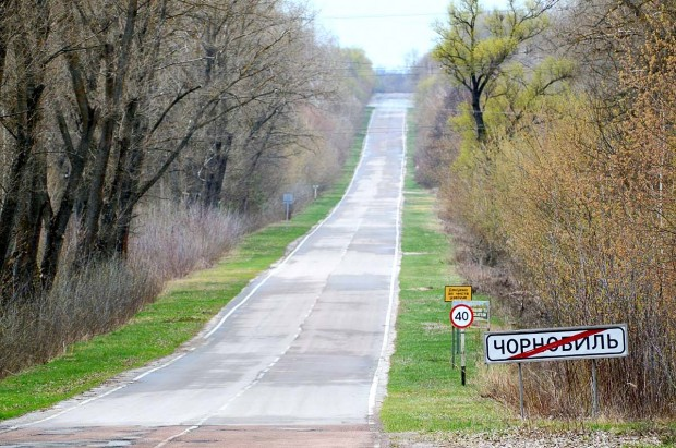 Put u Černobil