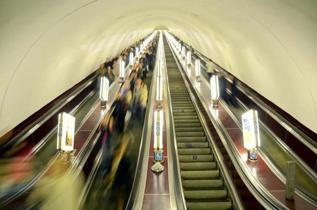 Metro stanica Arsenalna u Kijevu