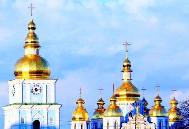 Zlatne kupole svjetski poznate UNESCO lokacije - Kiev Pechersk Lavra