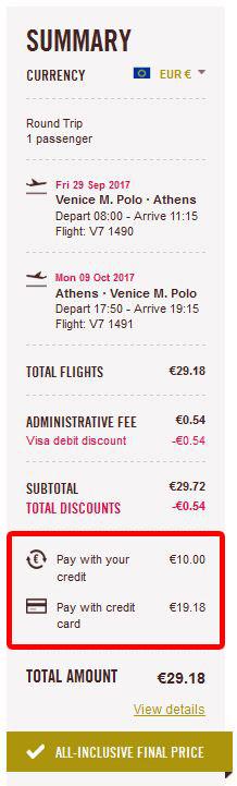 Venecija (MP) >> Atena >> Venecija (MP)