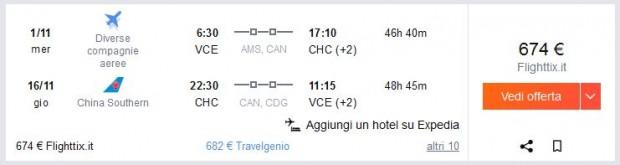 Venecija >> Christchurch >> Venecija