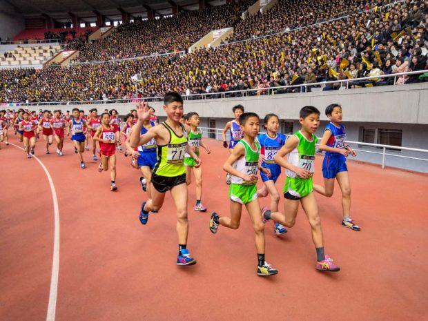 Pyongyang Marathon